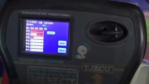 ND900-46-chip