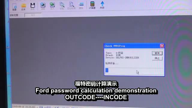 VVDIPRO PIN computing functions-03