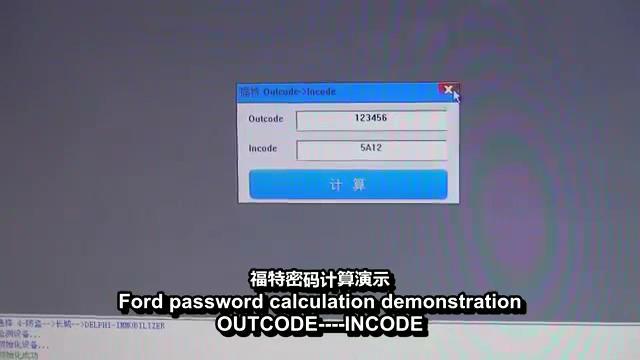 VVDIPRO PIN computing functions-04