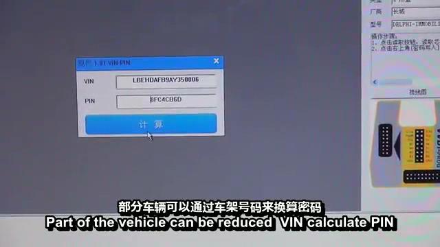 VVDIPRO PIN computing functions-10