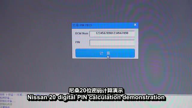 VVDIPRO PIN computing functions-nissan-06