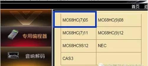 program-benz-ml350-key-5