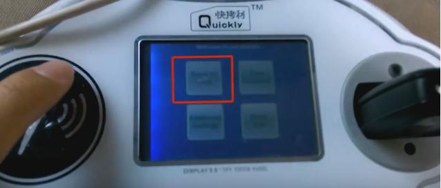 広告新しい鍵フォード・マジックワンドQuicky-X100(2)