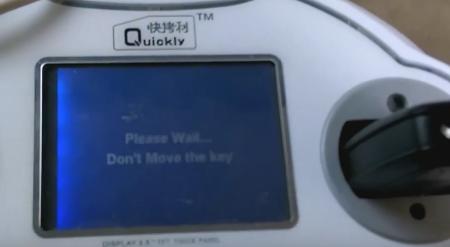 広告新しい鍵フォード・マジックワンドQuicky-X100(3)