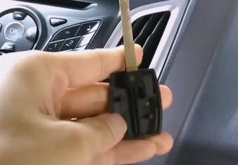 広告新しい鍵フォード・マジックワンドQuicky-X100(6)