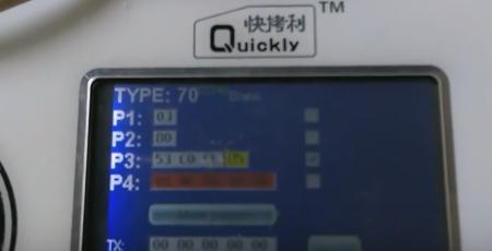 広告新しい鍵フォード・マジックワンドQuicky-X100(7)
