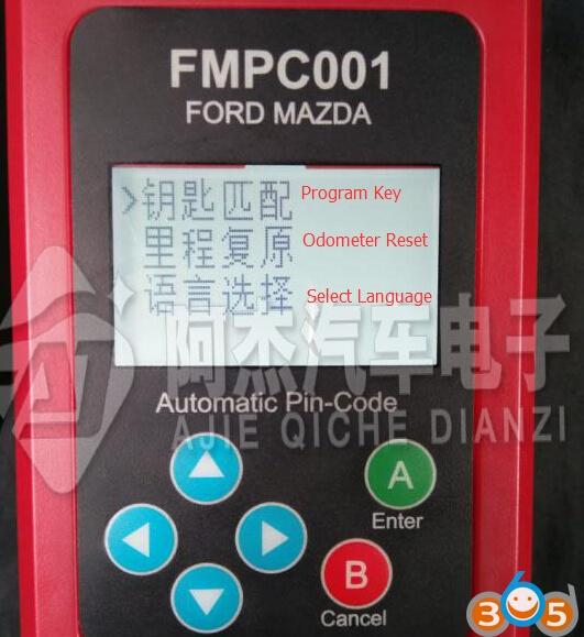 Program Range Rover 2010 Smart Key with FMPC001 Incode Calculator