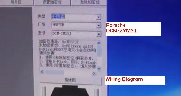vvdi2-vvdi-pro-program-Porsche-key-1