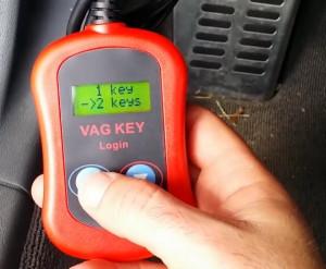 vag-key-login-pin-code