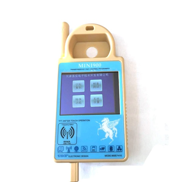 nd900 mini transponder key programmer 2-2