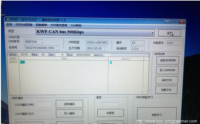 vvdi-bmw-x5-2013-key-1