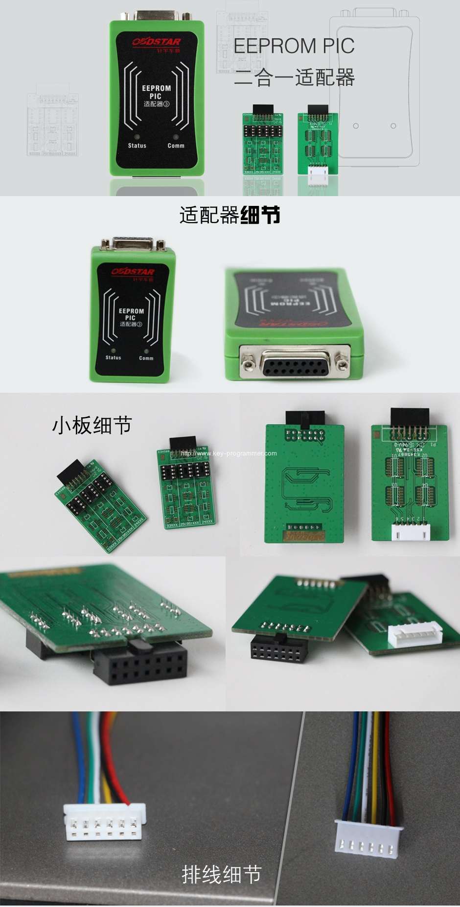 How to use obdstar eeprom pic adapter with x100 pro obdstar eeprom pic adapter 01 1 baditri Images