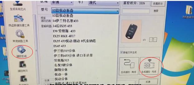 xhorse remote key 15-14