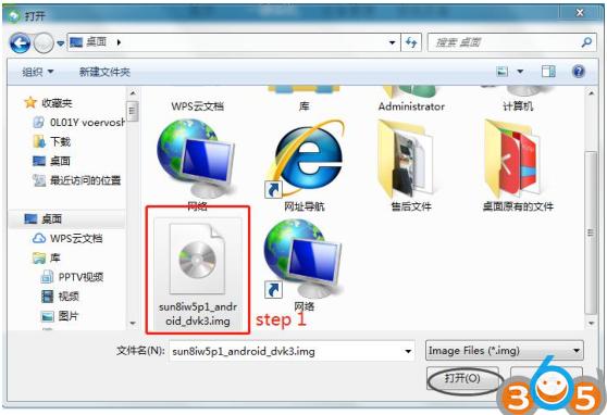 How to Flash Lonsdor K518ISE Key Programmer Apk?