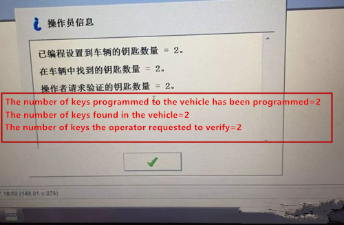 How to Program 2016 Land Rover Discovery Sport Key with SDD VCI