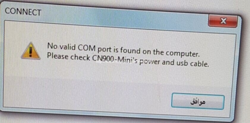 CN900 Mini No Valid COM Port Found Error Solution