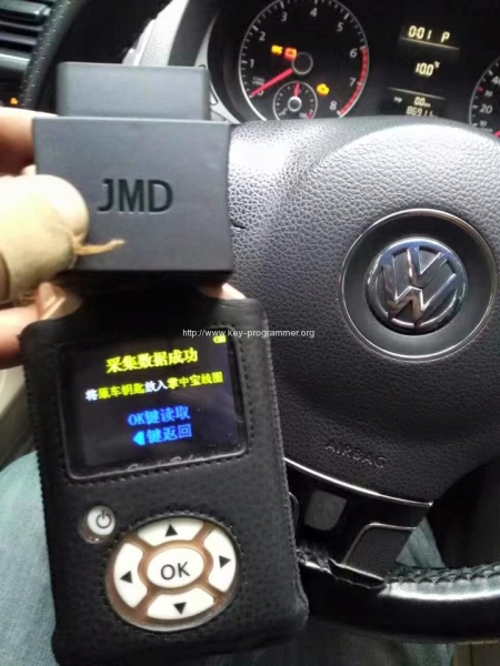 JMD Assistant for Handy Baby used to Copy VW 48 Chip