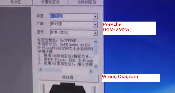 Read and write Porsche Key by VVDI PROG and VVDI2