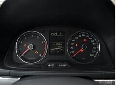 VW 3th Generation dashboard locked, manually modify it